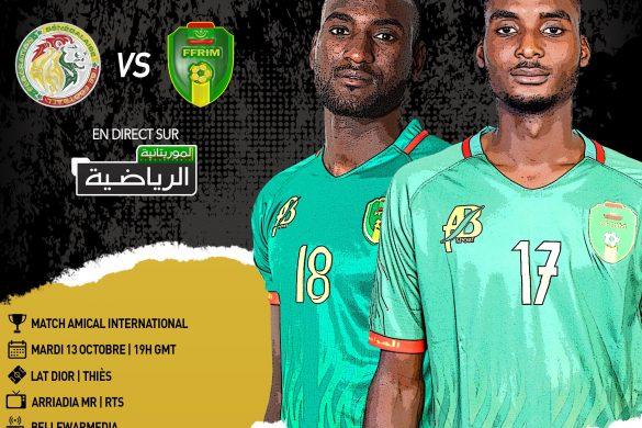 El Hacen Mauritania